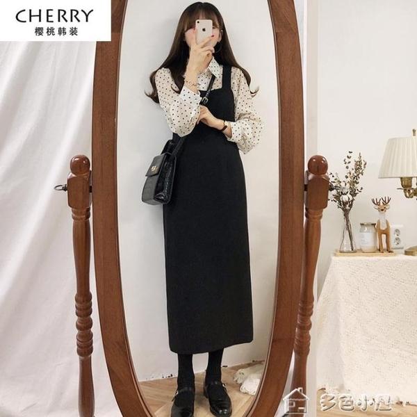 背帶裙秋季法式桔梗黑色背帶洋裝少女韓版學生學院風長裙復古秋冬裙 多色小屋