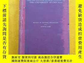 二手書博民逛書店STUDIES罕見IN GENERAL PHYSIOLOGYY19561