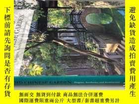 二手書博民逛書店THE罕見SPLENDID CHINESE GARDEN 燦爛的中國花園Y20113 Hu Jie Bette