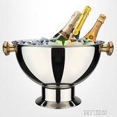 香檳桶 不銹鋼大冰桶宴會香檳盆特大紅酒冰粒桶賓至盆酒吧香檳桶冰鎮器 第六空間