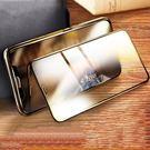 IPhone 9D 滿版保護貼 玻璃保護貼 保護貼 玻璃貼