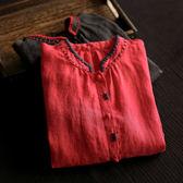 618好康鉅惠復古中國風立領包扣棉麻中長款襯衫