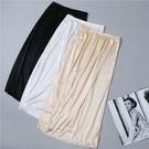 牛奶絲滑薄款絲質內搭打底裙防透防走光半身裙中長款內襯裙女75CM 檸檬衣舍