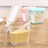 廚房調料盒調料罐塑料鹽罐調味罐佐料罐家用正方形透明調料收納盒【快速出貨八折優惠】