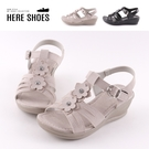 [Here Shoes] 5CM涼鞋 MIT台灣製 氣質百搭立體花朵水鑽 皮革楔型厚底魔鬼氈涼拖鞋-AN5638