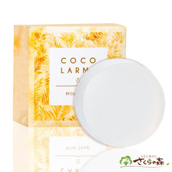 【日本銷售冠軍】美康櫻森VCO椰油精粹嫩白洗顏皂(1塊含下單禮高級起泡網1個)