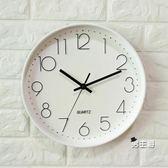 掛鐘掛鐘客廳靜音電池家用現代簡約創意大氣掛牆鐘圓形臥室鐘錶XW 特惠免運