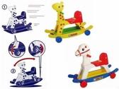 2合1搖搖馬→腳踏車 親子餐廳 教具 騎乘玩具 大型玩具 滑步車 划步車 學步車