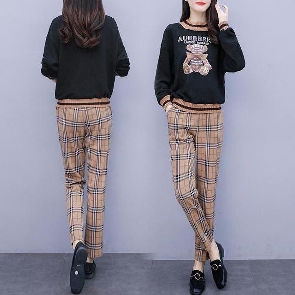 大尺碼套裝 L-5XL 2020秋冬新款印花針織毛衣套裝減齡顯瘦毛衣格子褲兩件套5F025 胖丫