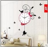 時尚簡約田園掛鐘歐式客廳鐘錶現代創意個性時鐘靜音石英鐘臥室