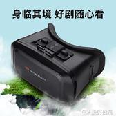 VR眼鏡 COOSKIN酷奇 NP-310-VR 3DVR眼鏡智能手機專用rv虛擬現實游戲 原野部落