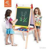兒童寶寶畫板雙面磁性小黑板可升降畫架支架式畫畫寫字板igo 金曼麗莎