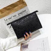 鐳射菱形化妝包幾何菱格手包個性亮片女化妝品防水旅行 歐韓時代