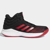 Adidas EXPLOSIVE IGNITE 2018 WIDE 女鞋 大童 籃球 柔軟 透氣 黑 紅 【運動世界】 BB9146