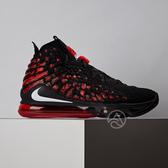 Nike Lebron Xvii Ep 男鞋 黑紅 運動 氣墊 避震 包覆 籃球鞋 BQ3178-006