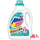 一匙靈極速淨EX超濃縮洗衣精2.4kg*6入(箱)【愛買】