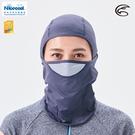 ADISI NICE COOL吸濕涼爽透氣抗UV防曬面罩 AS21026【繡球紫】/ 城市綠洲(UPF50+、涼感、防曬)