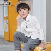 男童襯衫童裝開衫寶寶兒童韓版上衣中大童長袖襯衣 歐韓時代