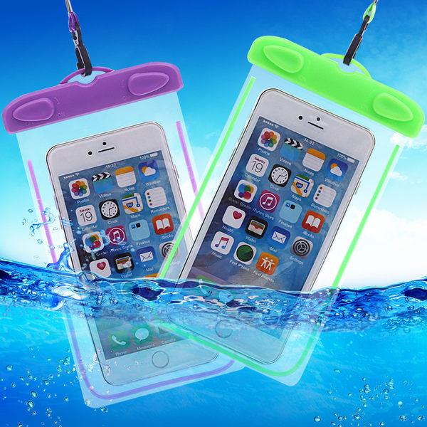 【03598】亮彩手機防水袋 游泳 夏天玩水 戲水 浮潛 泛舟