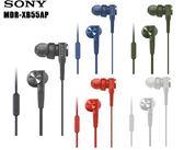 平廣 台灣公司貨保固1年 送收納盒繞袋 SONY MDR-XB55AP 黑色 灰白色 紅色 藍色 綠色 線控麥克風 耳機