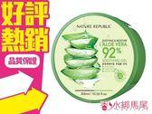 韓國Nature Republic 92 蘆薈補水修護保濕凝膠300ml 可當曬後蘆薈膠修