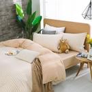 床包薄被套組 雙人特大 天竺棉  亞亞杏[鴻宇]M2620