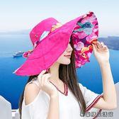 帽子女夏季遮陽帽大沿檐海邊沙灘帽 易樂購生活館