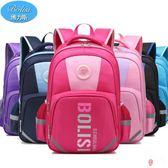 小學生書包1-3-6年級輕便 雙肩包【BB5022】