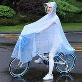 自行車雨衣男女成人騎行單人透明時尚韓版電動自行車女士雨披防水 衣涵閣.