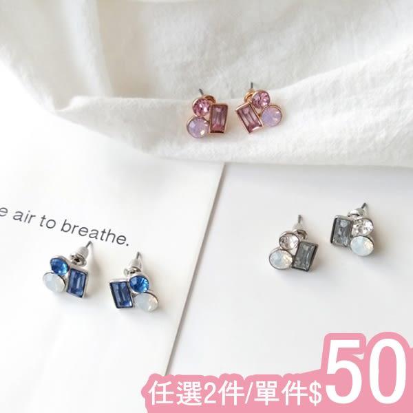 耳環-創意糖果幾何撞色方形圓形時尚百搭耳環Kiwi Shop奇異果0918【SVE4142】