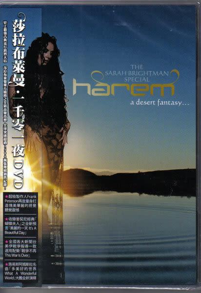 莎拉布萊曼 一千零一夜 DVD (購潮8)