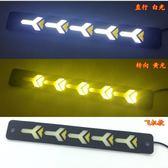 汽車LED日行燈超亮雙光行車燈帶轉向COB裝飾燈 萬客居