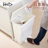 【日本岩谷Iwatani】曲線寬型可分類腳踏垃圾桶(附輪)-39L