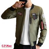 台灣現貨 飛行外套 防風外套 機車外套 美國飛行外套 Ma1軍裝外套 夾克外套