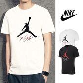 【GT】Nike Air Jordan 黑白 短袖T恤 喬丹 純棉 運動 休閒 印花 上衣 短T 小飛人 Logo