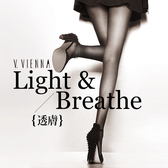 V.VIENNA 輕薄彈力‧ 透膚絲襪_黑色 / 膚色 更勝香川◆86小舖◆