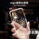 手機殼 蘋果X手機殼新款XsMax高檔8plus全包防摔7p潮牌女款6s硅膠軟套iPhone x 3色