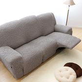 沙發罩 新品素面高檔四季通用彈力防滑頭等太空艙專用芝華士沙發罩xw