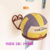 創意家用球架收納架貨架上墻成人籃球架足球架室內球類球具展示架YYS    易家樂