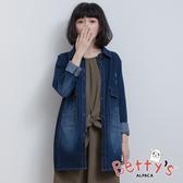 betty's貝蒂思 翻領刺繡開襟牛仔襯衫(深藍)
