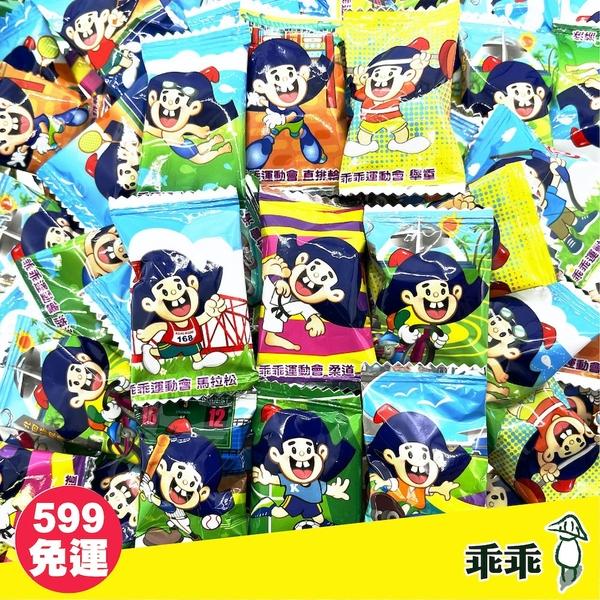 【乖乖】乖乖軟糖 運動會系列 零食 軟糖 糖果 小朋友 口味隨機出貨【好時好食】