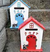 家居壁飾信報箱意見箱 田園彩繪木質民便信箱 鳥屋型收納箱   WD聖誕節歡樂購