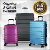 【週末限定,不買不行】美國探險家 行李箱 折扣 終身保修 霧面 29吋 雙排輪 Z92 大容量 旅行箱