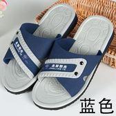 夏季男士拖鞋厚底防滑一字拖鞋