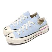 Converse 帆布鞋 Chuck 70 1970 藍 女鞋 解構設計 拼接 三星標 低筒【ACS】 570789C