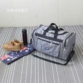 旅行袋 打工出差返校行李包男 簡約可折疊大容量輕便手提旅行袋女衣服包 暖心生活館