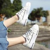 帆布小白鞋女2018秋季新款休閒鞋韓版百搭透氣學生繫帶平底板鞋子『韓女王』