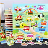 兒童數字母認數玩具男女孩寶寶蒙氏早教益智拼圖積木1-2-3-6周歲  樂活生活館