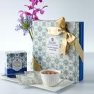 【德國農莊 B&G Tea Bar】歐式典雅午茶禮盒
