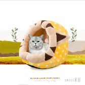 寵物床 狗狗窩貓窩狗床狗屋貓床寵物貓咪窩四季冬季保暖泰迪小型犬用品 LN7231 【Sweet家居】